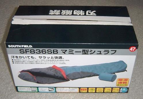 DSC09358.JPG